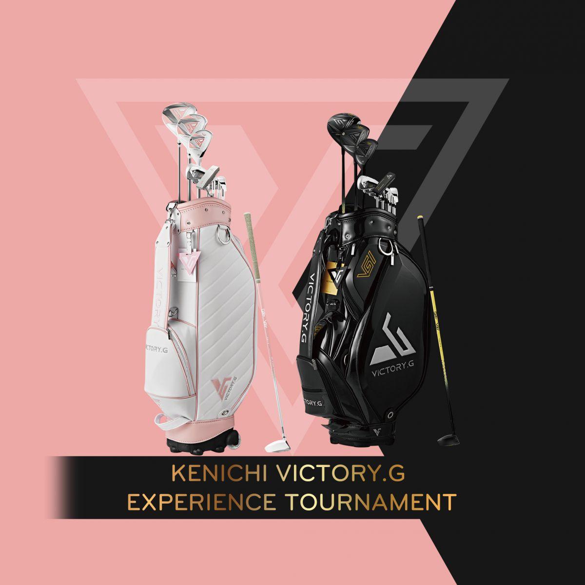 [BREAKING NEWS] Lần đầu GolfGroup tổ chức giải đấu nhân dịp ra mắt siêu phẩm Kenichi Victory.G