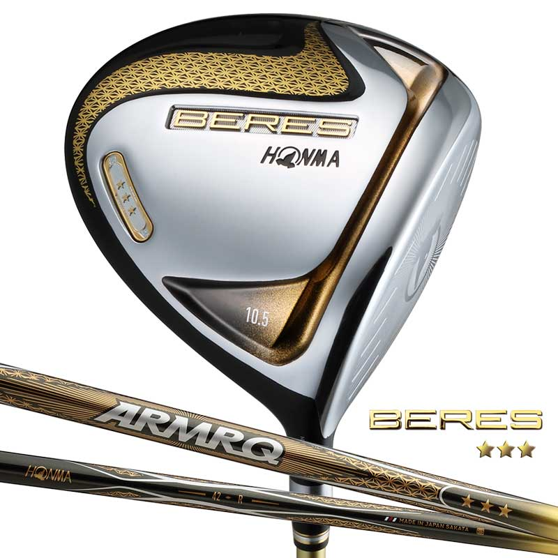 Mua gậy golf driver Honma Beres B07 2020 3 sao cao cấp