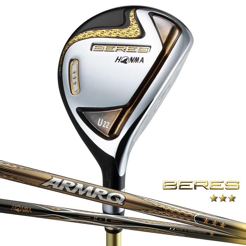 Gậy chơi golf Honma Beres B07 2020 3 sao Rescue