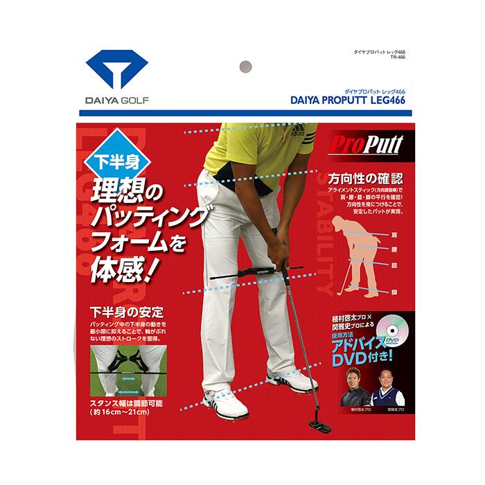 Daiya Pro Putt Leg 465