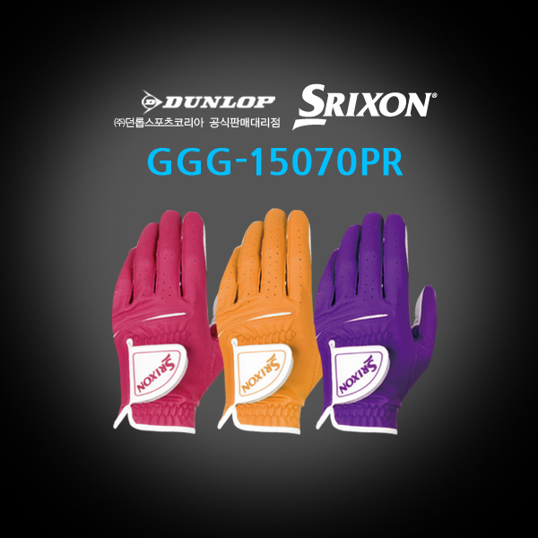 Găng tay nữ Dunlop Srixon GGG-15070PR