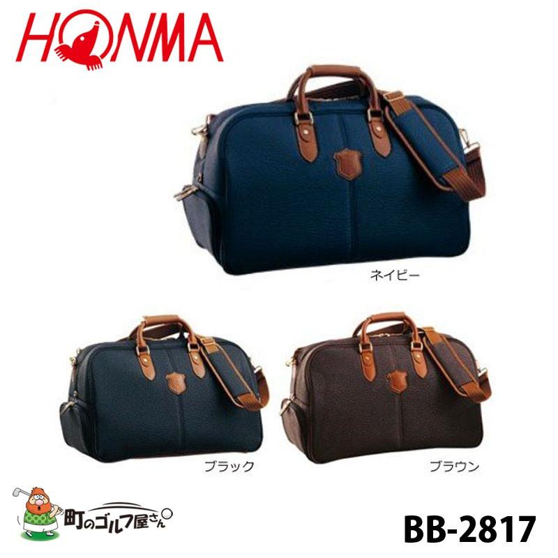 Túi quần áo Honma BB2817