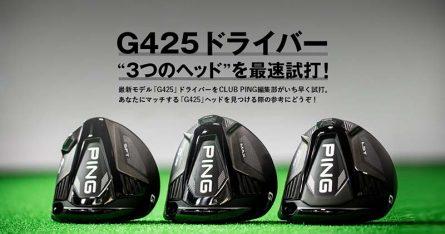 Ping G425 liên tục cháy hàng trên toàn hệ thống showrom Golfgroup