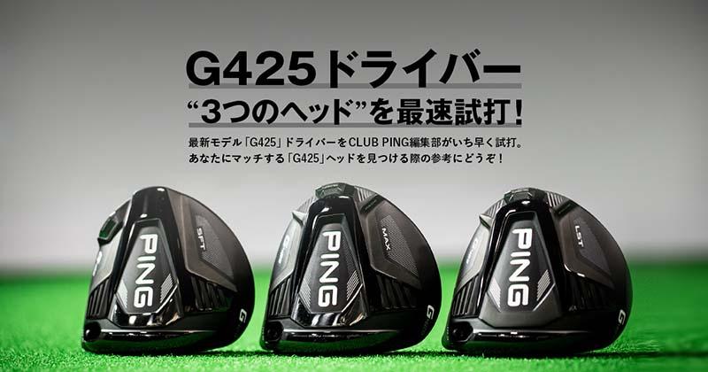 Full set Ping G425 - Mẫu gậy cháy hàng liên tục tại hệ thống Golfgroup