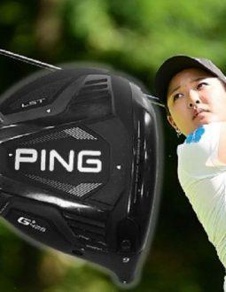 Mẫu gậy golf gậy golf driver ping G425