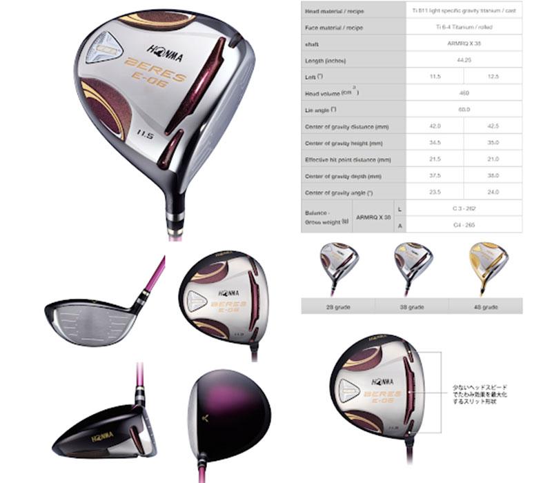 Honma Beres E07 2 sao là bộ gậy được nhiều golfer nữ yêu thích