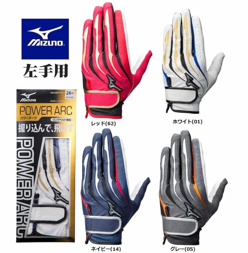 Găng tay golf Mizuno Power Arc với sắc trắng cực kỳ thời trang